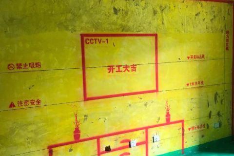芙蓉苑北村-黄墙绿地/3D全景放样/成品保护-金艺堂装饰