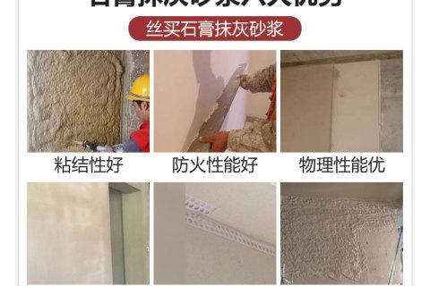 抹灰石膏与抹灰砂浆是一样的吗,为什么石膏抹灰砂浆能取代传统水泥抹灰砂浆