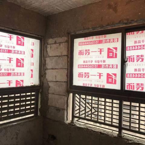 华南城紫荆名都-山水装饰-黄墙绿地/窗户保护