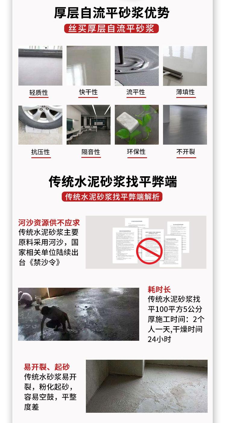 石膏基自流平砂浆 自流平石膏 丝买建材 节能高效 性能稳定 方便环保 石膏自流平生产厂家