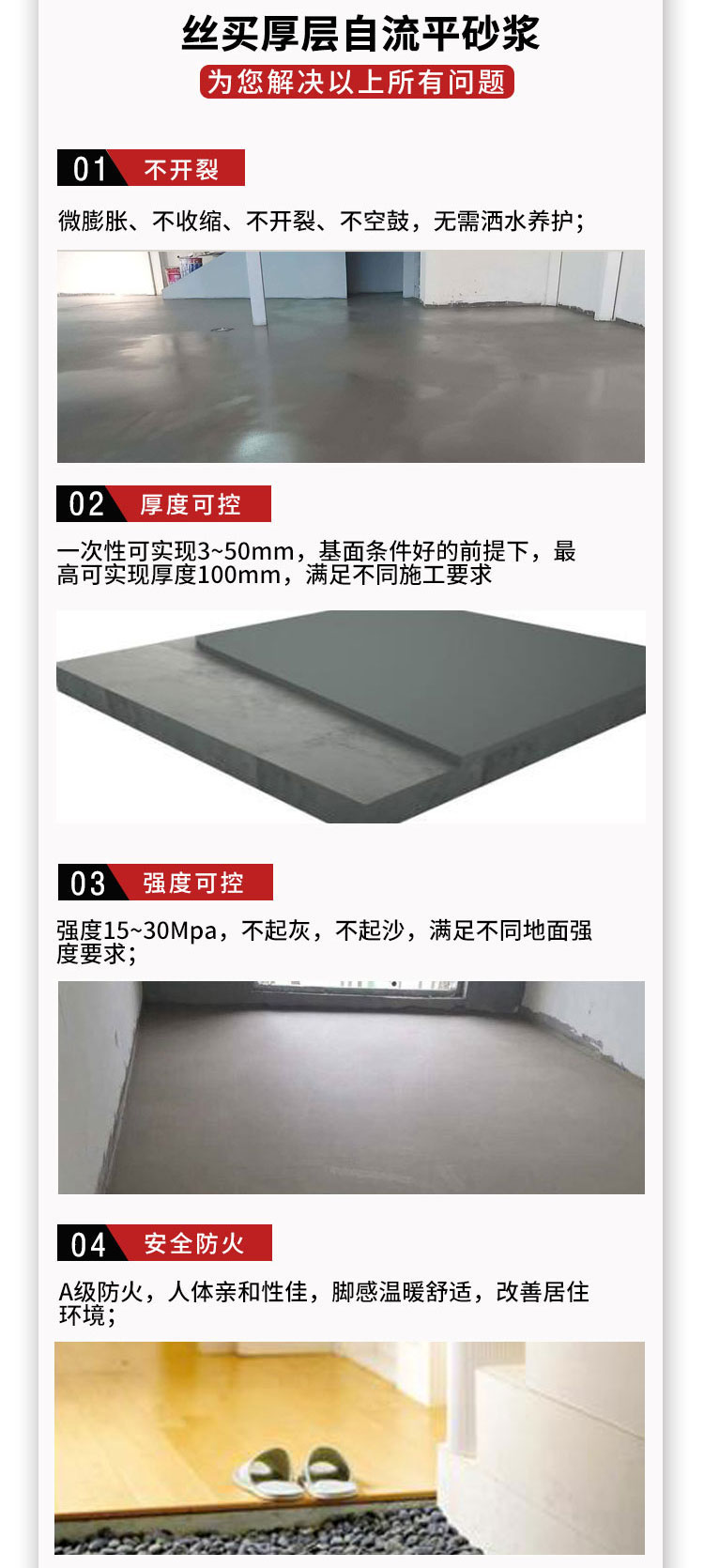 石膏基自流平砂浆 浙江石膏基自流平 石膏自流平生产厂家 强度可控 厚度可控 施工效率高