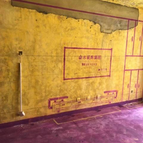 中央花园-黄墙紫地/3D全景放样-山水装饰