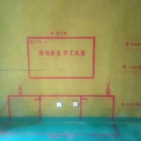 国开公馆-黄墙紫地/3D全景放样/成品保护-金艺堂装饰