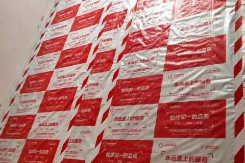 滨湖时代广场-地砖/防盗门保护-金艺堂装饰