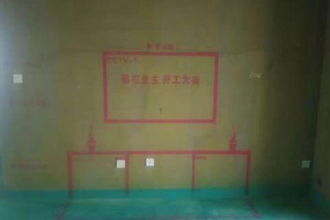 当代未来城-黄墙绿地/3D全景放样/成品保护-金艺堂装饰