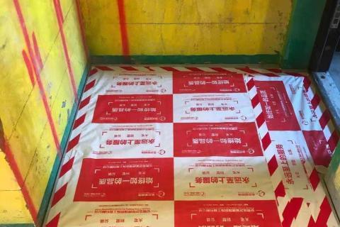 芙蓉北村-地砖保护-金艺堂装饰
