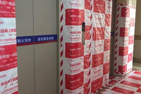 滨湖阳光里-成品保护-金艺堂装饰